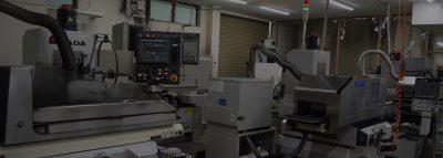 CNC研削盤による高精度金型、精密部品の研削加工